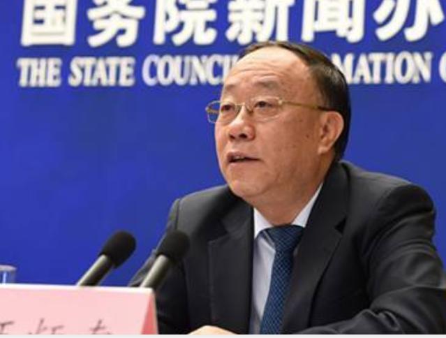 认真研习商务部新声,立体推进中国直销行业的绿色发展