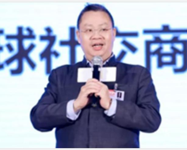 """胡远江教授受邀出席""""健康百年工程""""第十三次全国代表大会"""