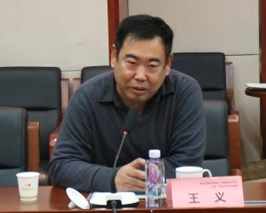 海畴总顾问王义受邀出席隆力奇定制营销2010年策略研讨会