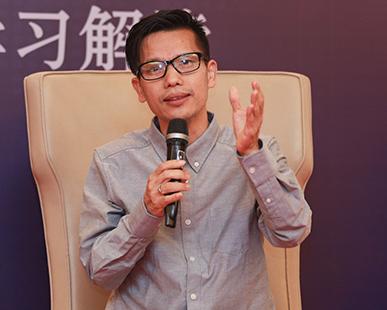 第三届北京大学中国直销企业总裁高级研修班结业典礼