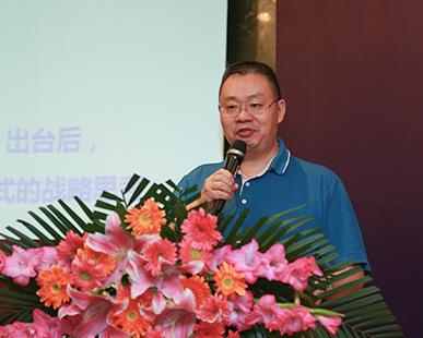 """""""健康与发展""""论坛召开 胡远江教授发表讲话"""