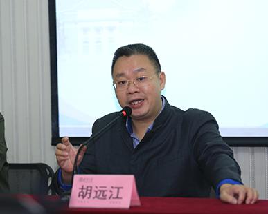 海畴公司总裁胡远江先生接受《华尔街日报》专访