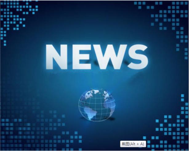 直销行业媒体自律宣言