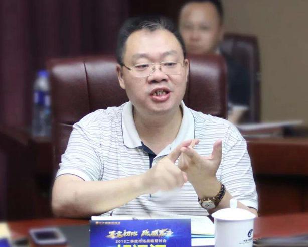 胡远江总裁受邀出席绿之韵企业社会责任报告发布会