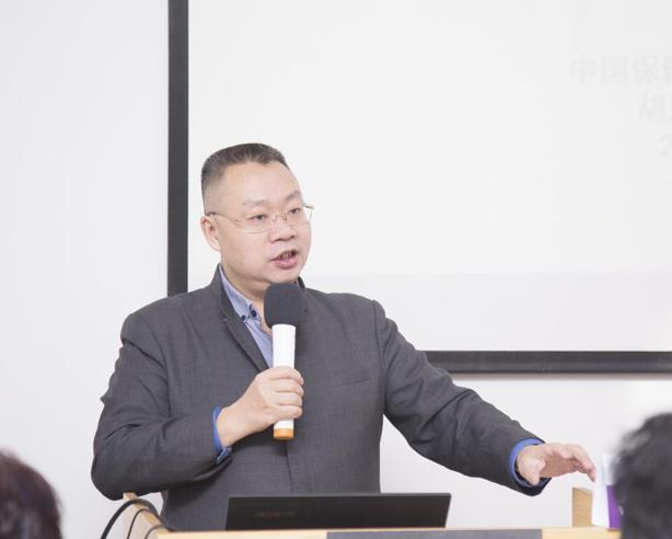 胡远江教授出席第五届国际药用菌大会(图文)