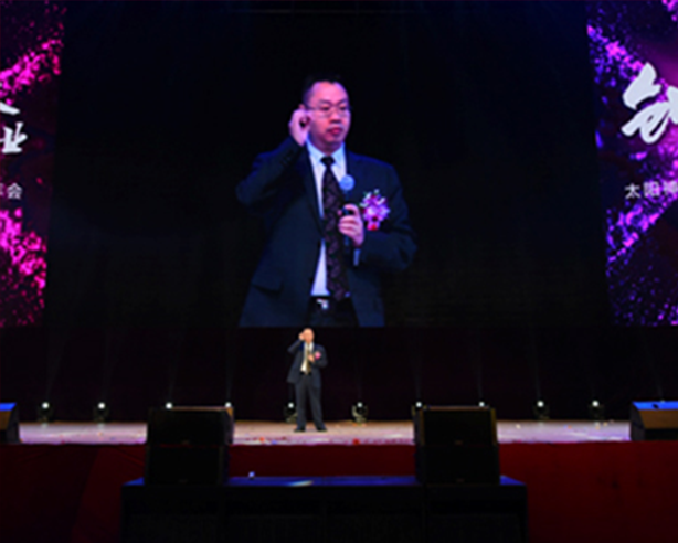 胡远江总裁受邀出席安惠8周年庆典