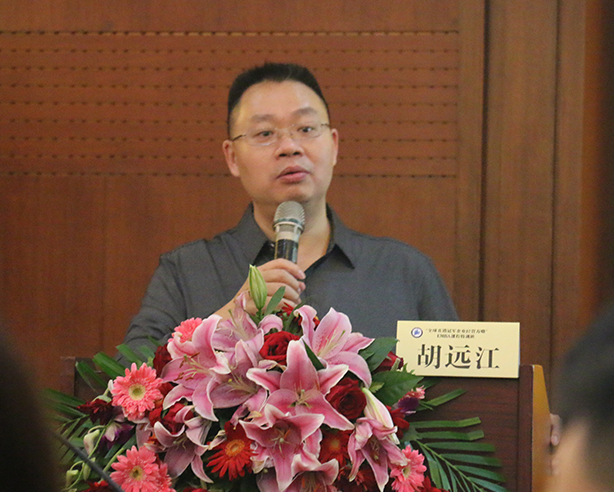 胡远江教授出席金士力佳友高级研讨会并做专题演讲