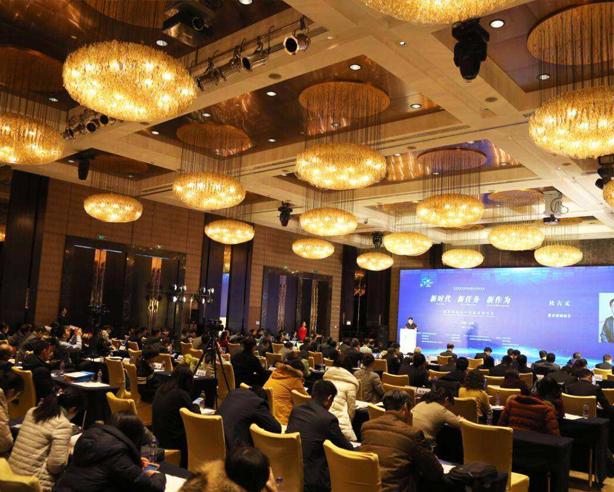 """首届""""营销中国""""高峰论坛将于11月在北京举行"""