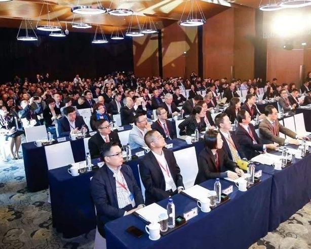 第三届直销企业投资人与管理者高端峰会成功召开