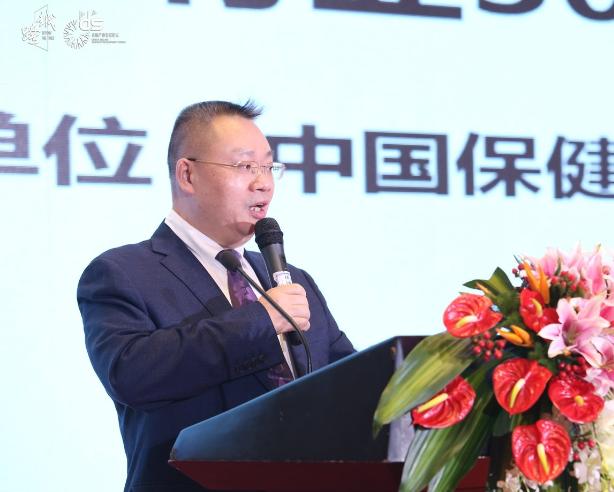 集团胡远江总裁:中国直销行业30年社会贡献发布峰会重要讲话