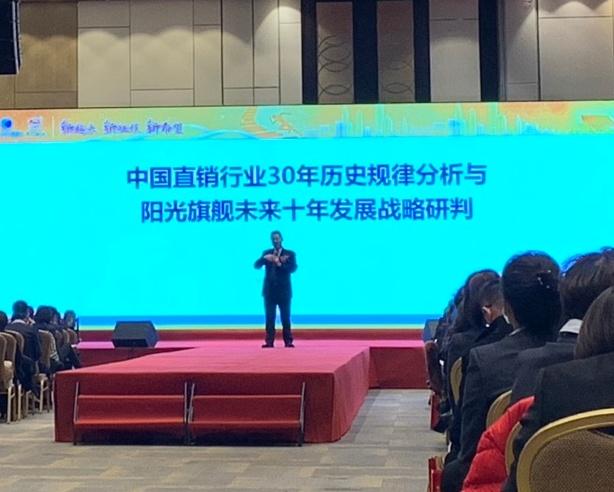 集团胡远江总裁:在康婷阳光旗舰2021年度会议上发表精彩演讲